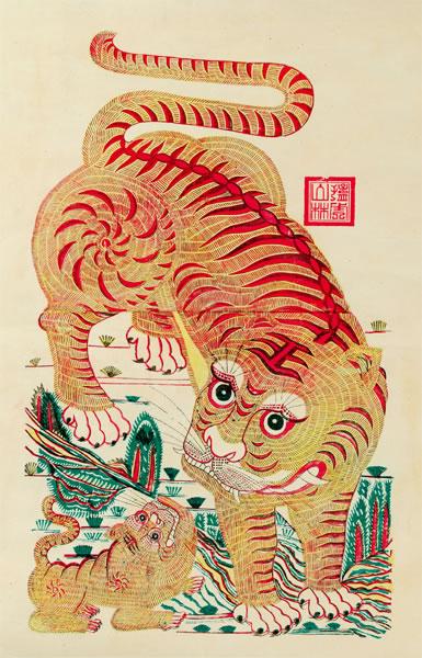 TigerPainting