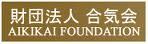 Hombu Logo.png