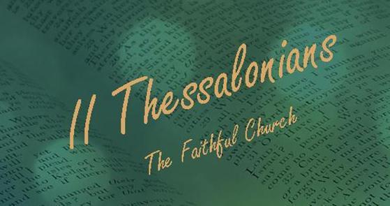 ii-thessalonians.jpg