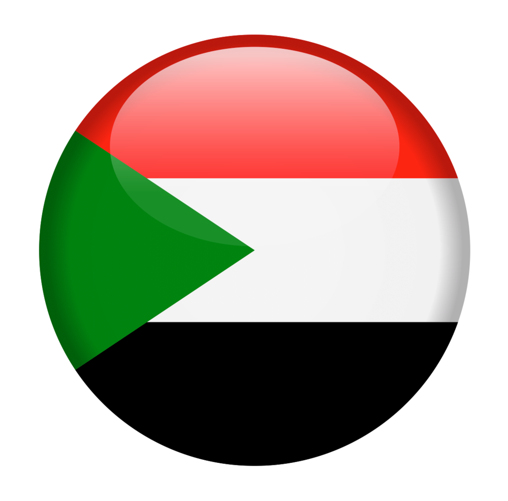 Adobe_Sudan Button.png