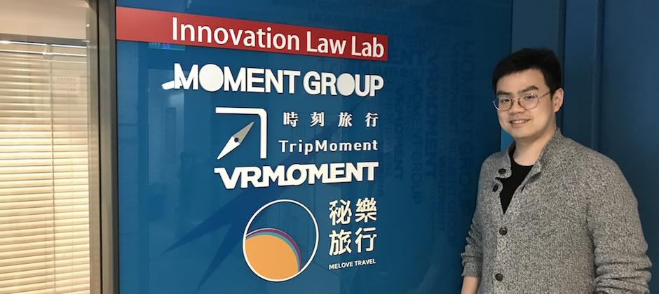 TripMoment 持續延伸出不同旅遊服務品牌,用科技重新定義旅遊產業。
