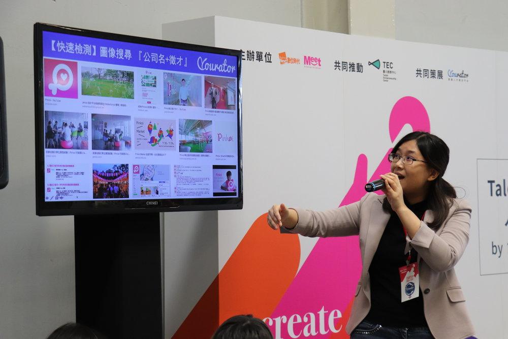 Yourator 創辦人 Lydia 在 2018 Meet Taipei 創新創業嘉年華現場和各企業人資分享經營雇主品牌的秘訣