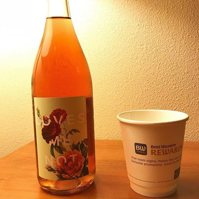 the last second resort to surviving a wedding #lovesmenot #rose #wine #orisit #wedding #procrastination #drinks #drunk