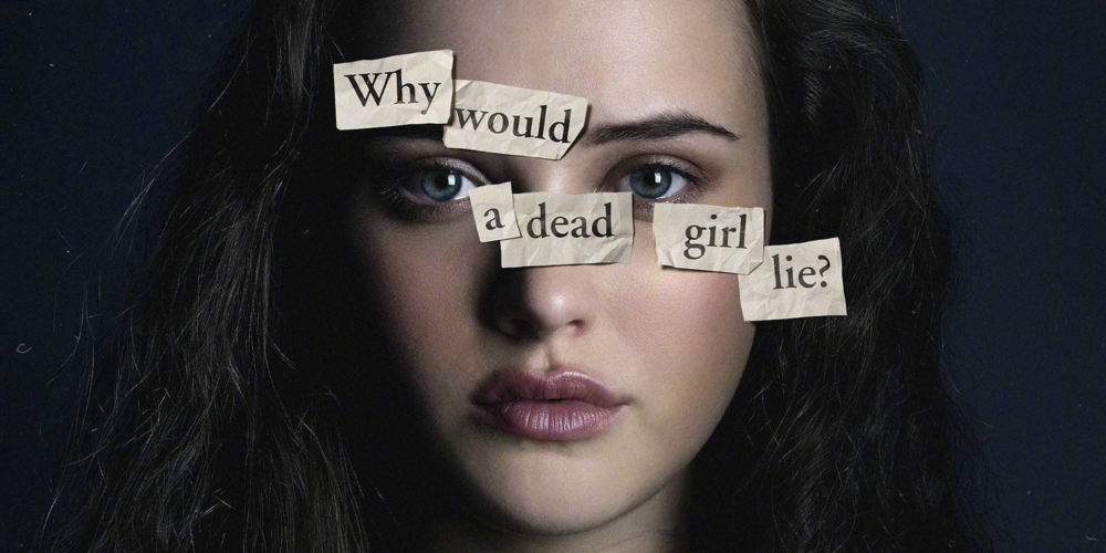 Image: 13 Reasons Why official promotional material [cropped]