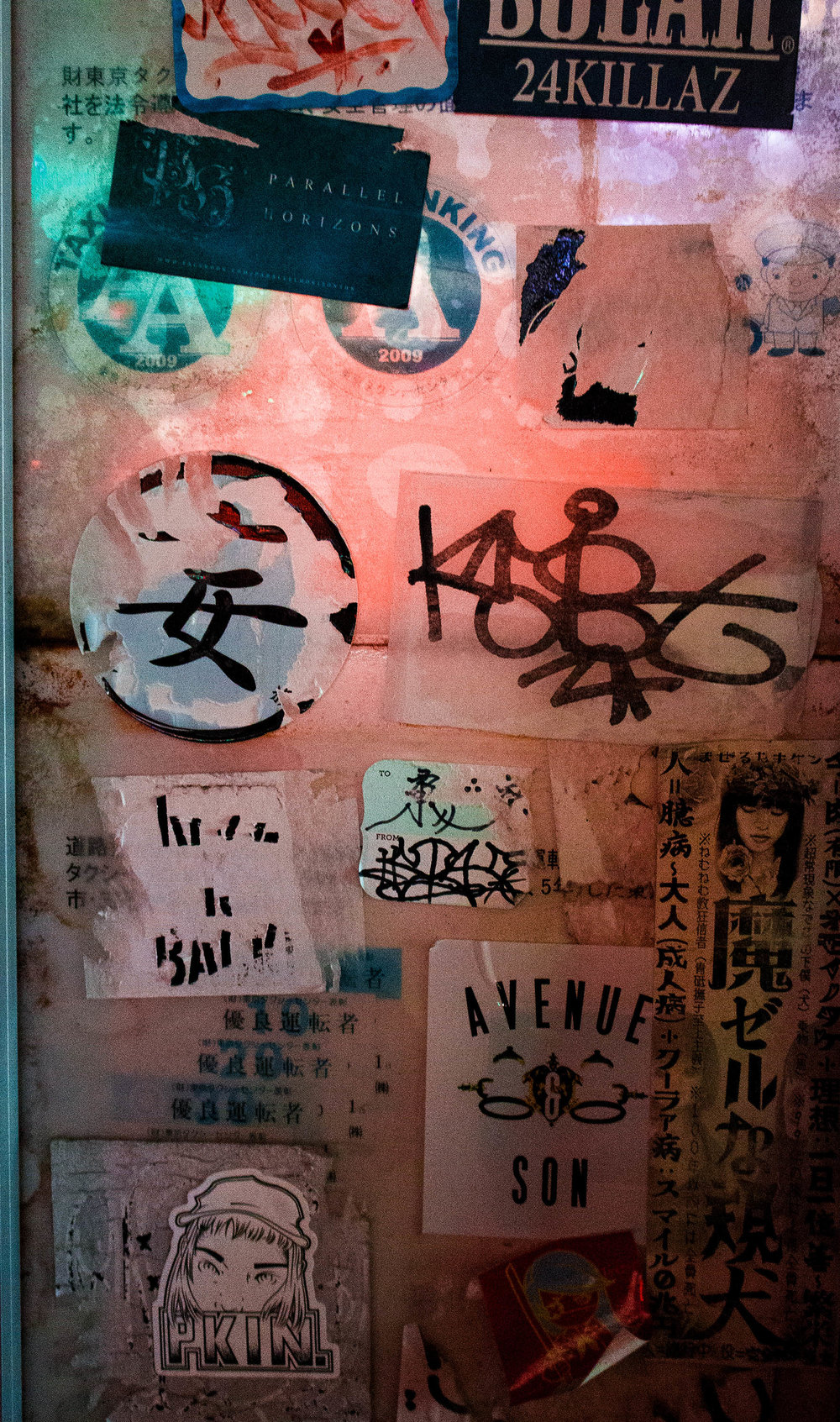 Harajuku Grafitti.jpg