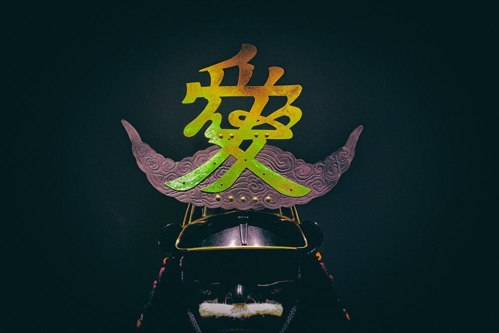 samurai museum1 [color].jpg