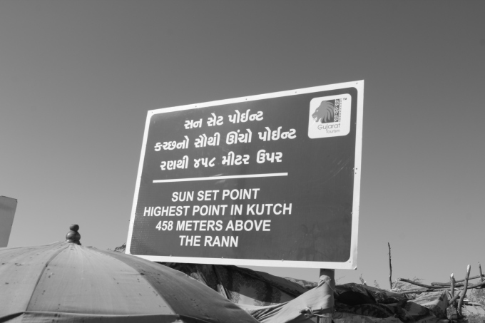 highest-point-rann-of-kutch-gujarat-holiday-travel-photo-pritishsocial.jpg