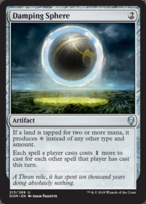 dom-213-damping-sphere.jpg