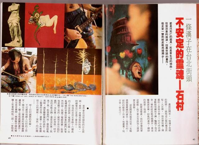 Copy of 不安定的灵魂 (1).jpg