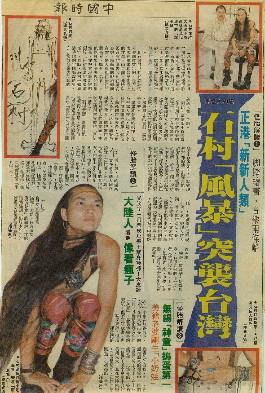 china times2.jpg