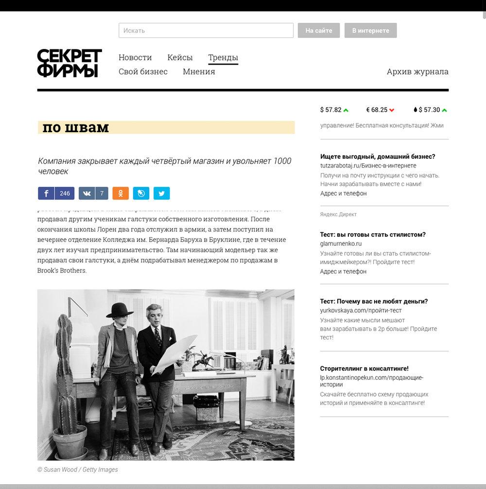Ralph-Lauren-in-Secret-Mag-Russia.jpg