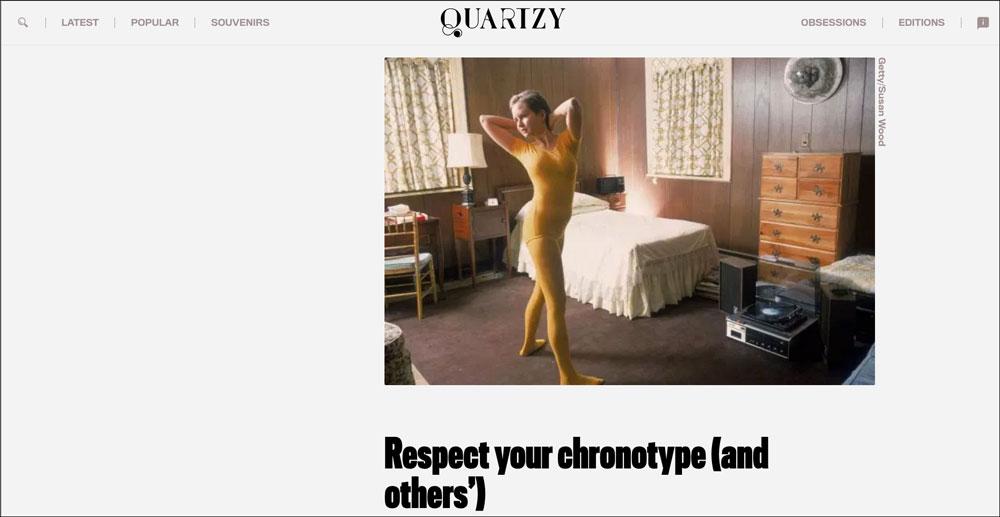 1970's-Fashion-in-Quartzy.jpg