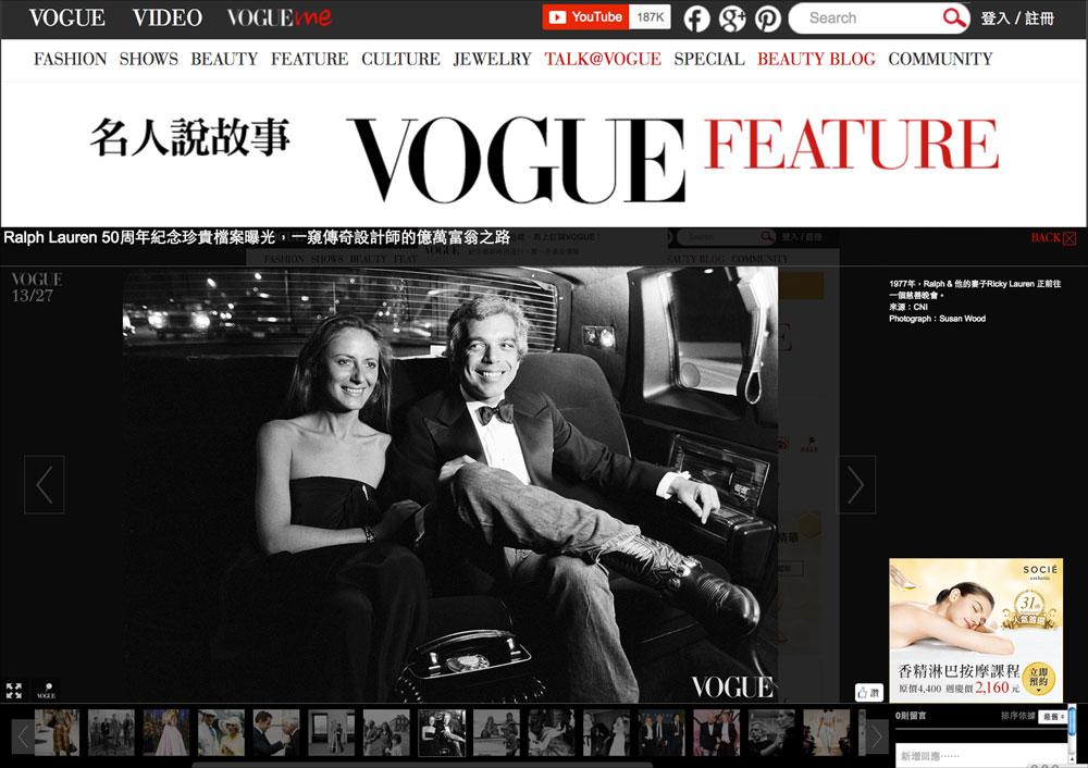 Ralph-Lauren-in-Vogue-Taiwan.jpg