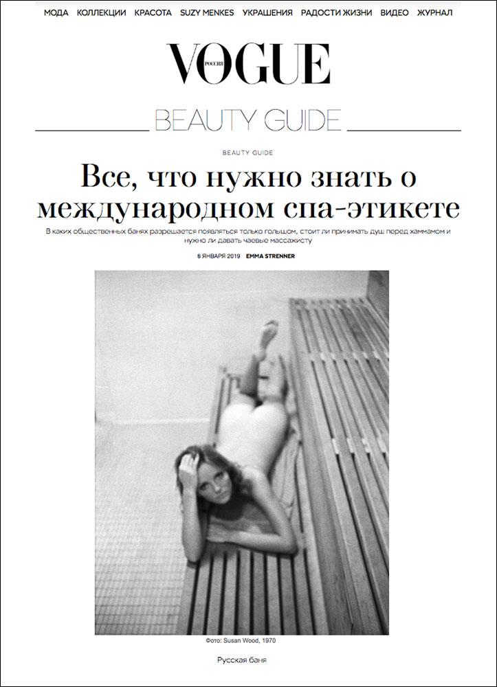 Cheryl-Tiegs-in-Russian-Vogue.jpg