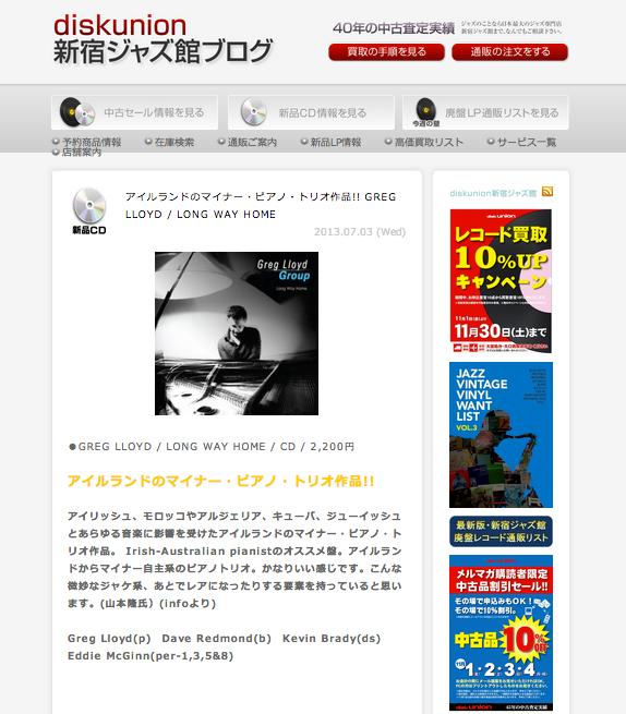 diskunion-japan.jpg