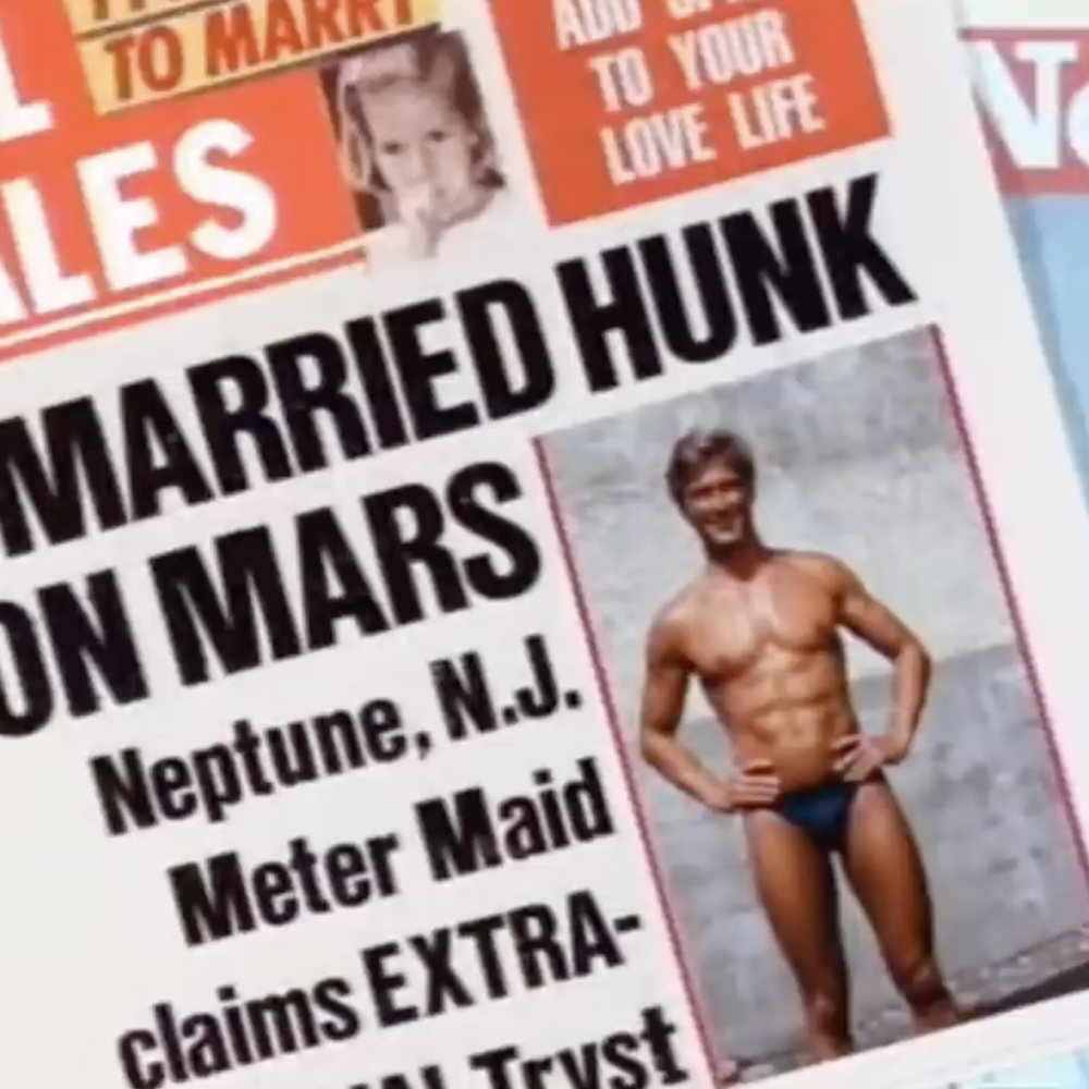 hunk-1987.png