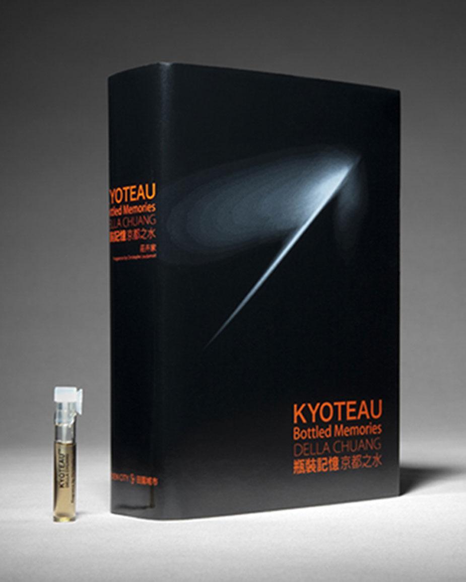 KYOTEAUBOOK-vial.jpg