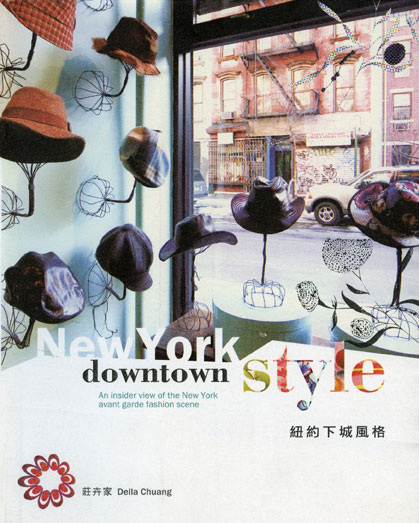 NYDS-COVER.jpg