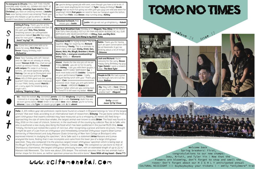 Tomo No Times Tomo No Kai