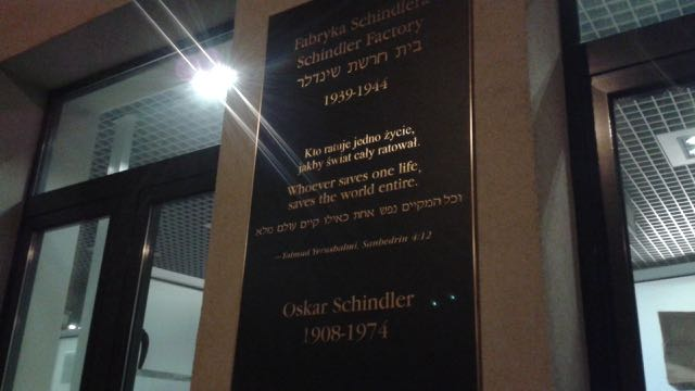 Krakow-Schindler factory sign.jpg