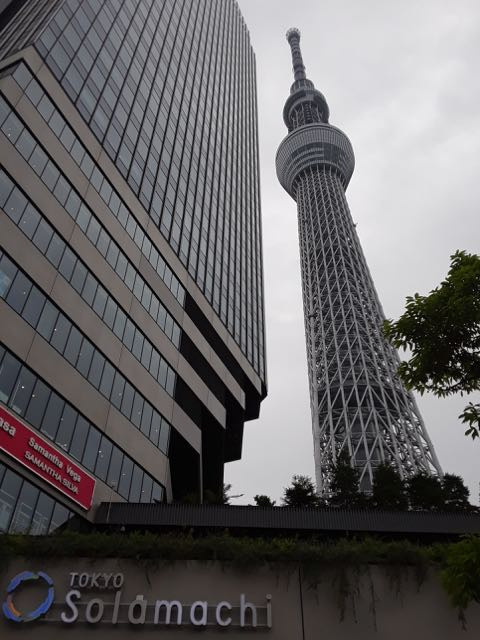 Tokyo's Skytree tower.