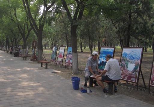 Men playing a game along one of the walkways through the arbor.