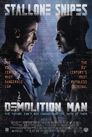 demolition man film poster.jpg