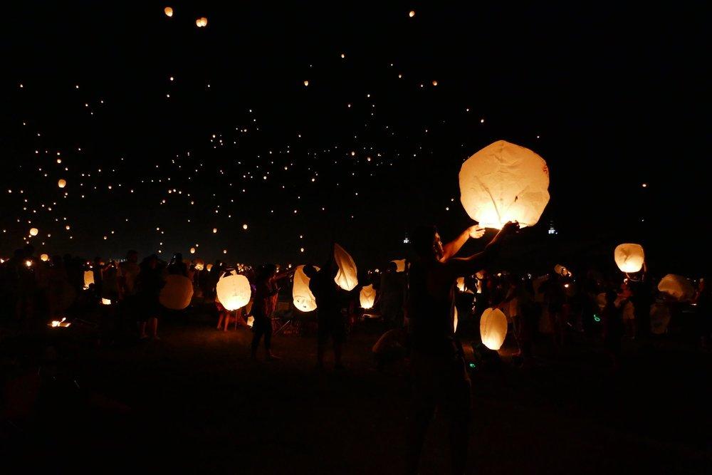 lantern-fest