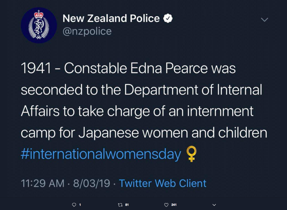 Image Source: NZ Police via Twitter