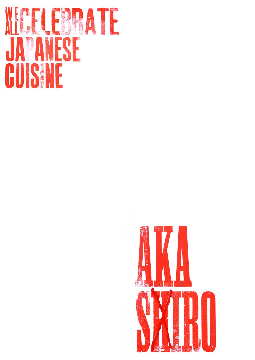AKASIRO MENU201801-01.jpg