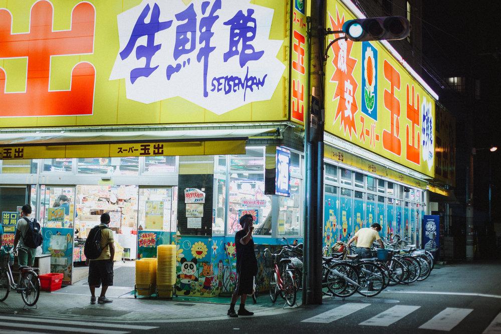 JAPAN 2016 | Low Res -  gabriella achadinha photography - 121.jpg