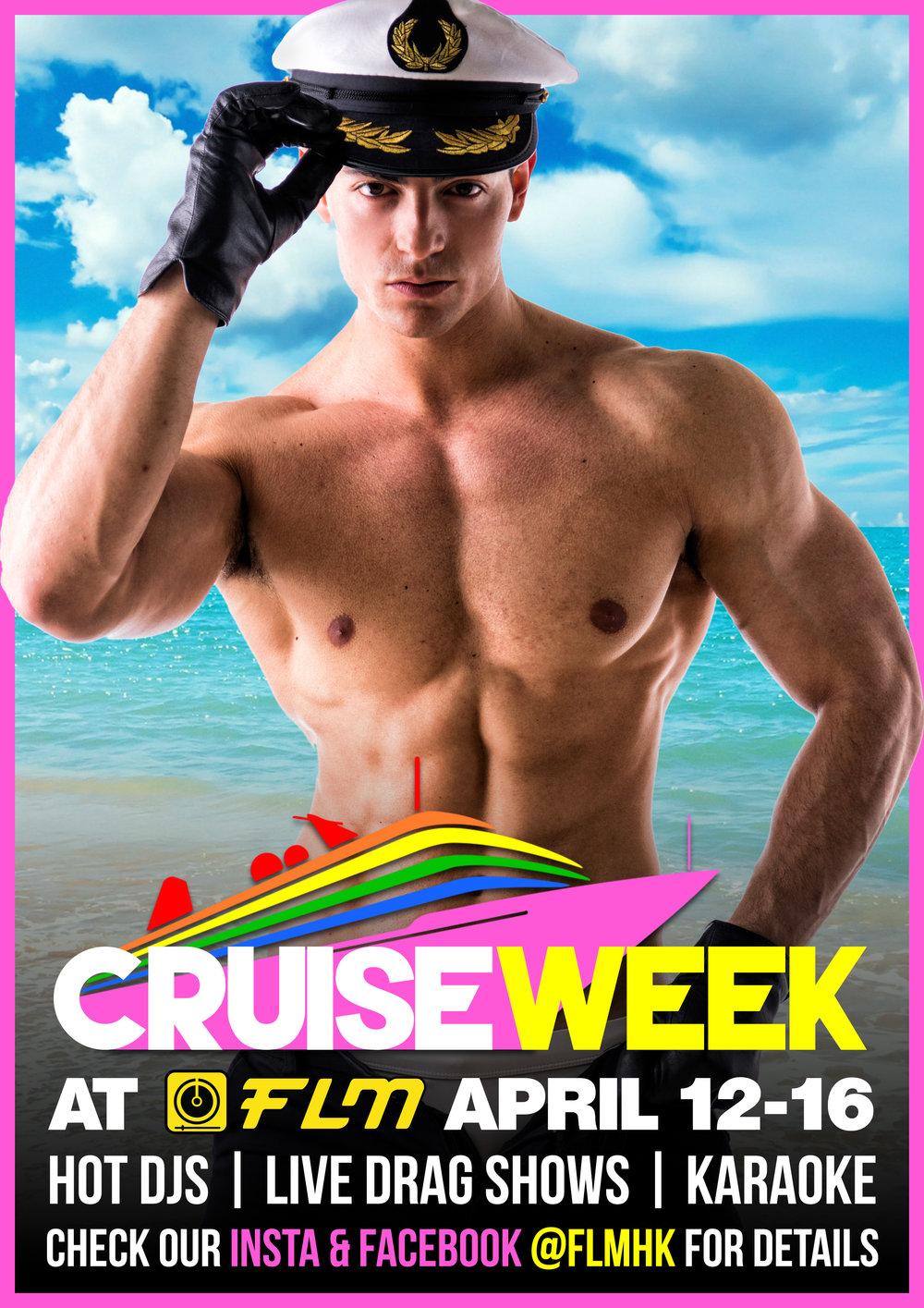2019-04-06-cruise-tall.jpg