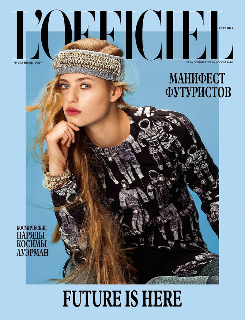 L'Officiel Ukraine Cover