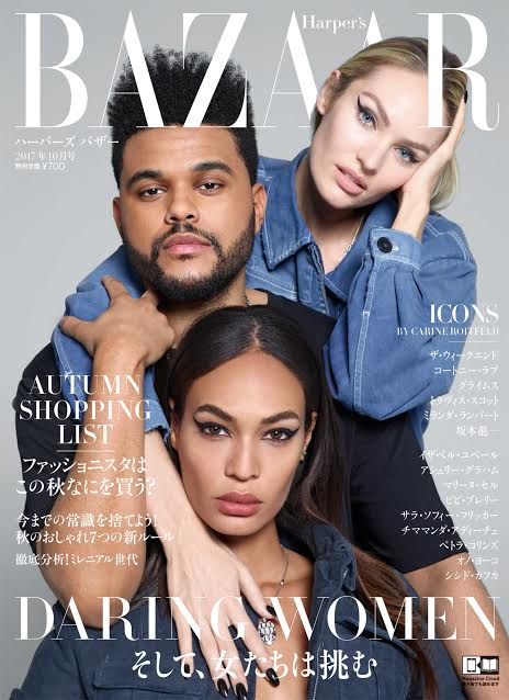 Harper's Bazaar Japan Cover