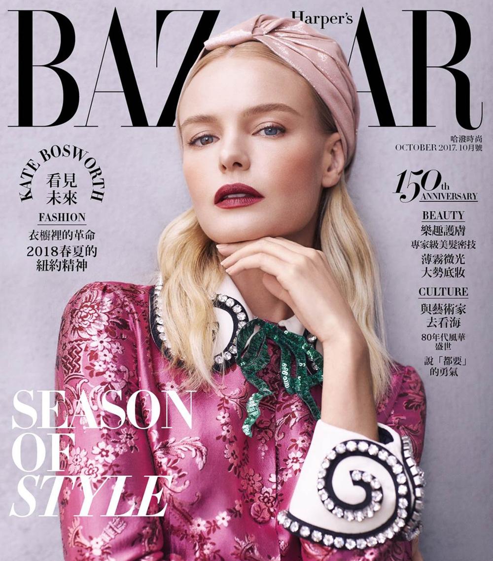 Harper's Bazaar Taiwan Cover