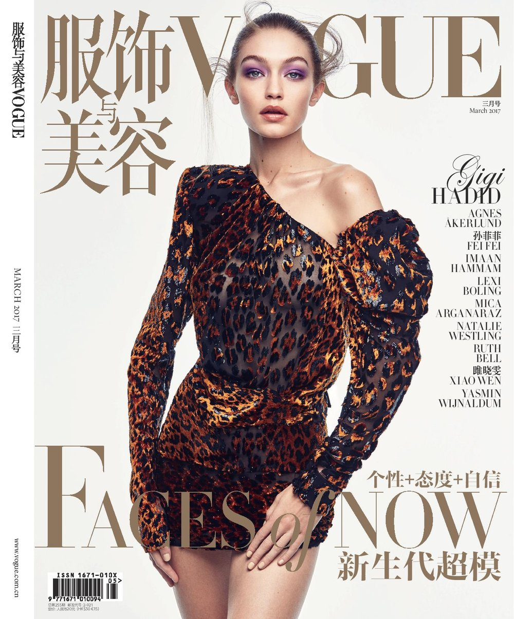 Vogue China Cover