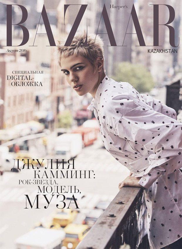 Harper's Bazaar KZ Cover