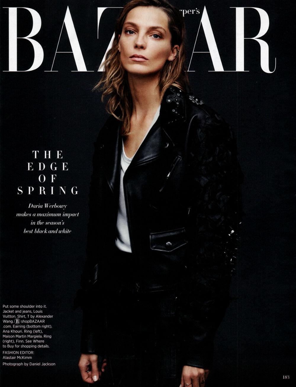 Harpers_Bazaar_February_2014_Cover.jpg