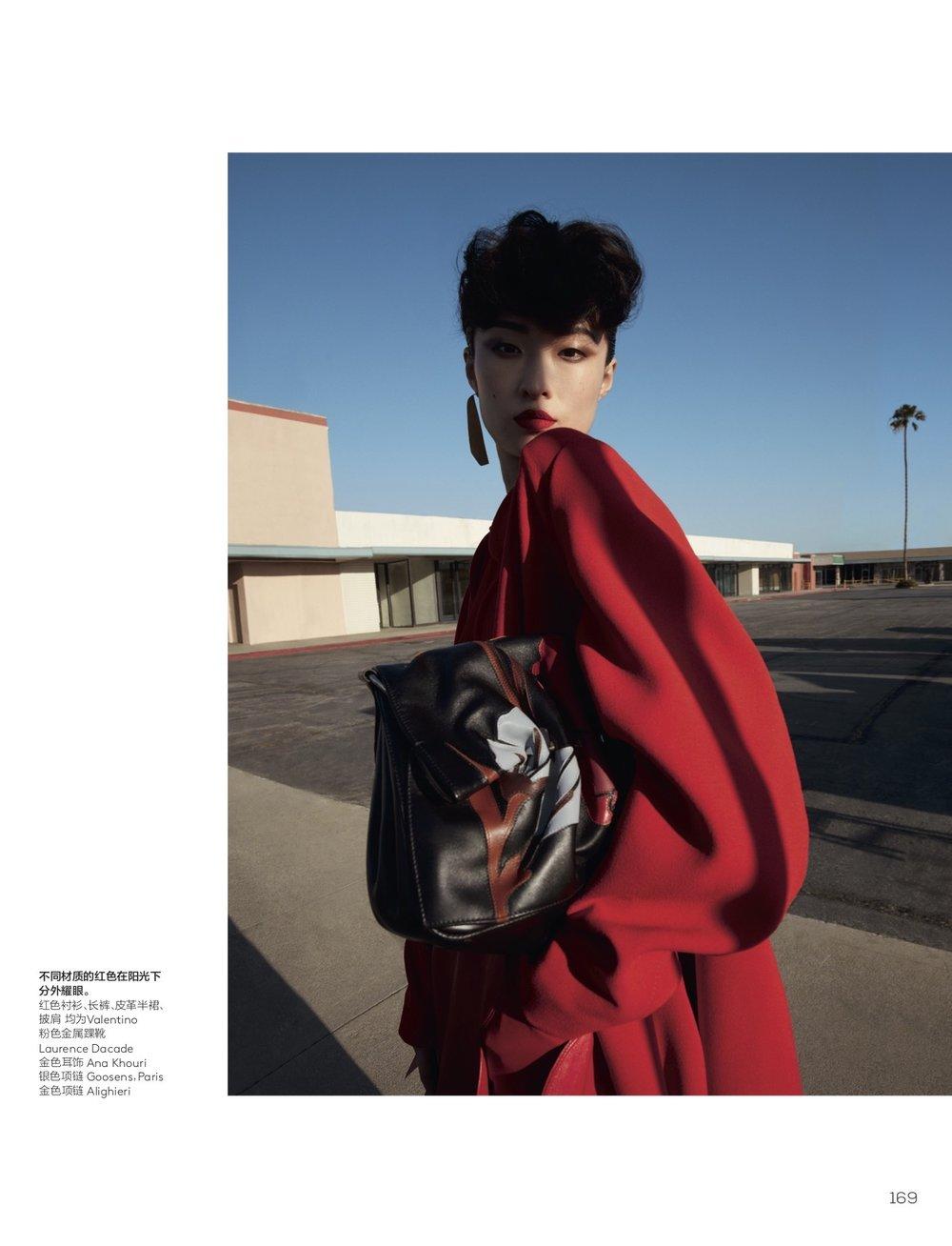 Vogue China November 2018 Cildo Earring.jpg