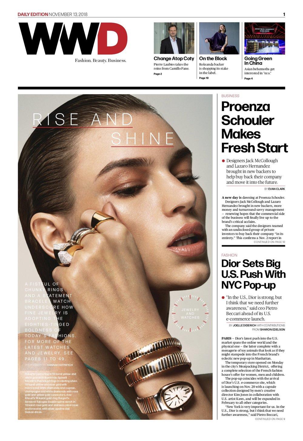 Women's Wear Daily November 13, 2018 Inez Ring .jpg