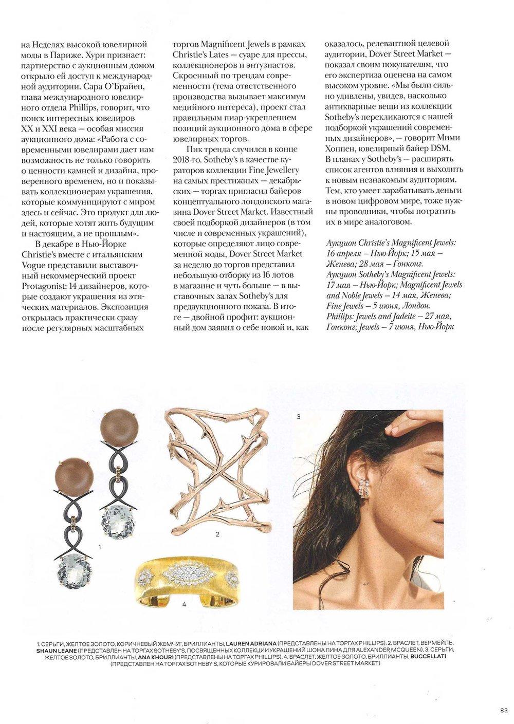Vogue Ukraine April 2019 Diamond Simplicity Earrings.jpg