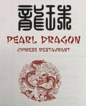 pearl dragon logo.jpg