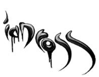 IanRossGallery-Logo.jpg