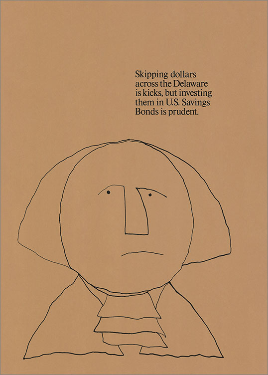 U.S. Savings Bonds, 1976