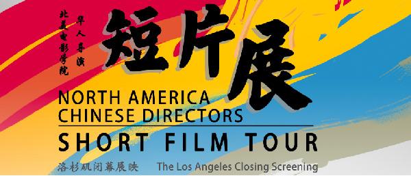 chinafilm2.jpg