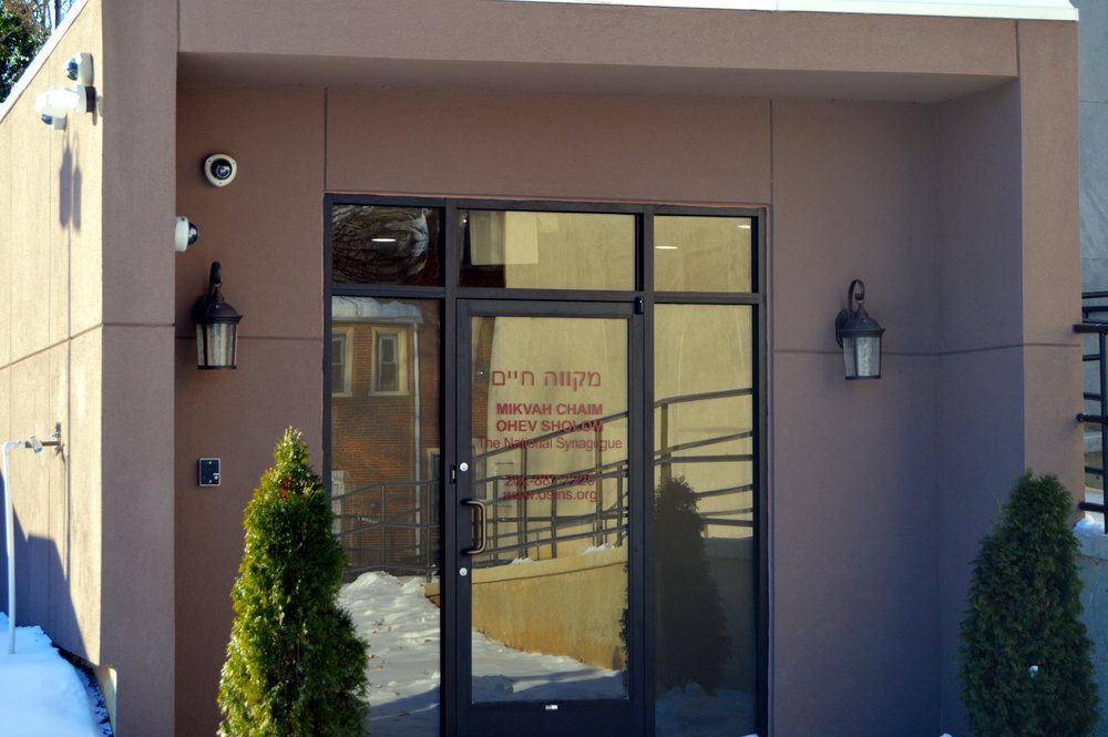 Immersions    Find out more about immersions at Mikvah Chaim.
