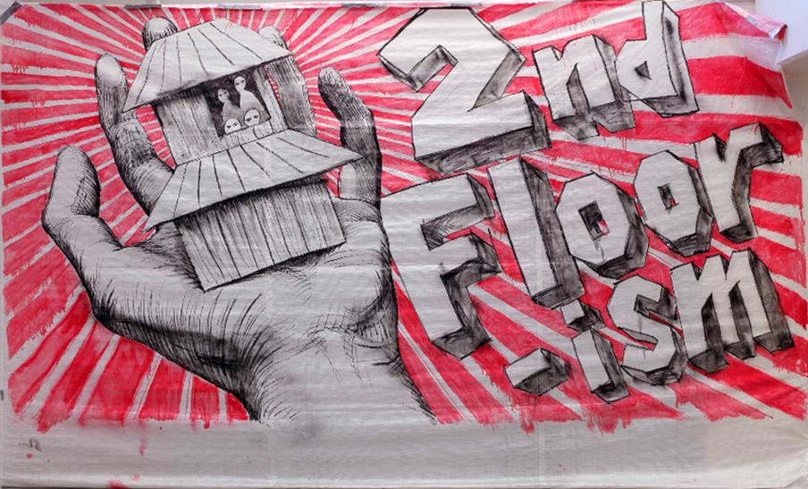 2nd Floorism (Reconstruction)by Makoto Aida -