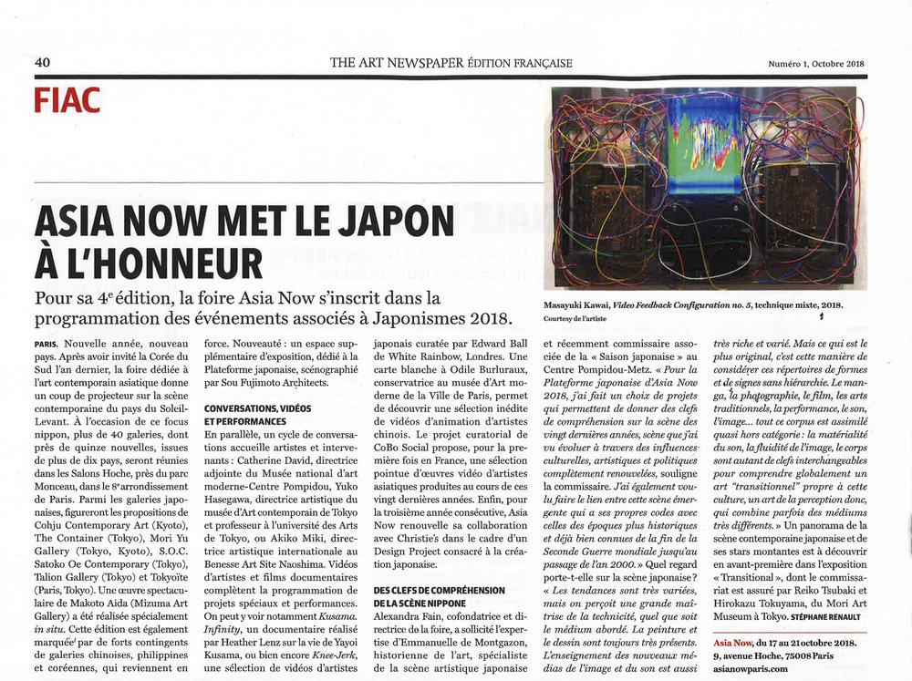 The artnewspaper.jpg