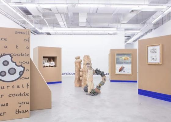 Miao Ying, Stones from Other Hills, Installation View, 2018