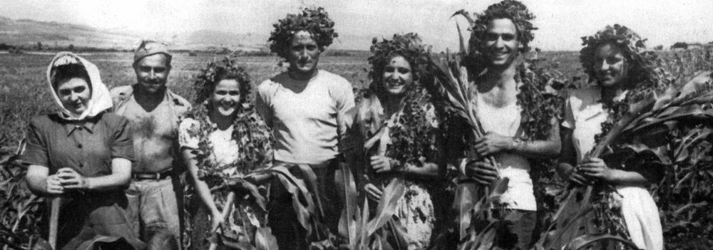 Young Bulgarians on a summer brigade in the early 1950s